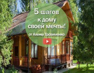 Видео от Алены Трохименко